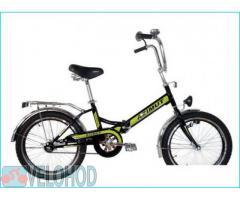 Велосипед Азимут в Одессе со склада